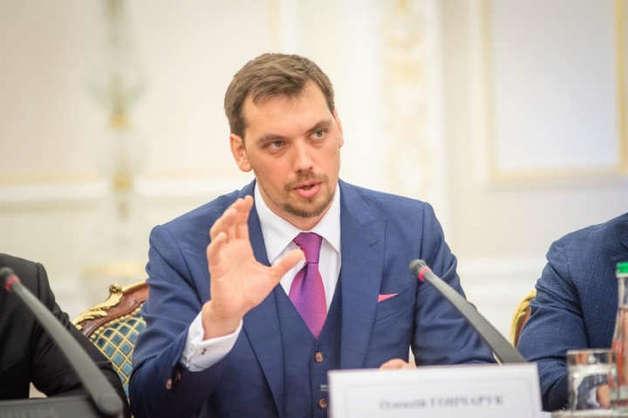 Премьер Гончарук проталкивает на должность члена совета НБУ бандита, рейдера и уголовника Андрея Довбенко