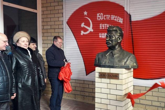 В РФ коммунисты открыли очередной памятник Сталину