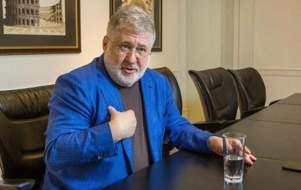 СБУ требует от «Приватбанка» согласовывать с ними иски против Коломойского