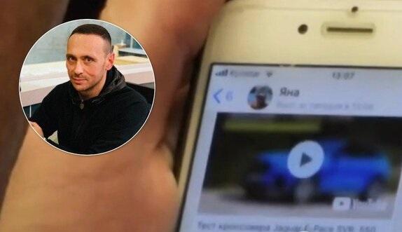 """""""Слуга народа"""" выбирал элитный Jaguar в Раде: появилось видео"""