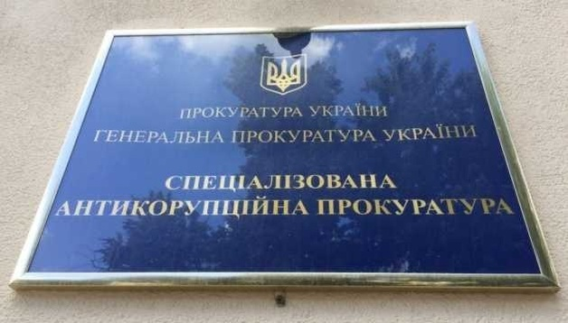 """Директор ГП """"Безпека"""" получил подозрение в госизмене"""