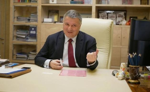 Аваков установил тотальную слежку за народными депутатами