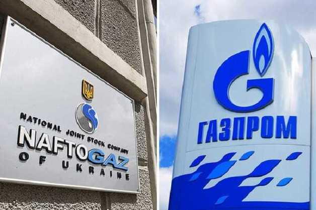 """""""Победа или зрада?"""" В """"Нафтогазе"""" дали оценку газовому контракту с РФ"""