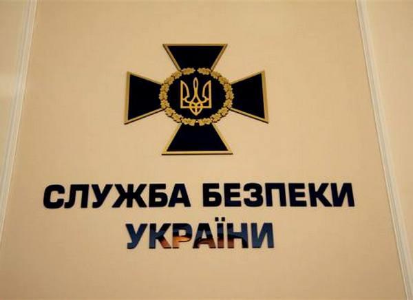Вместо люстрации – повышение: департамент СБУ возглавил генерал Януковича Калюжняк