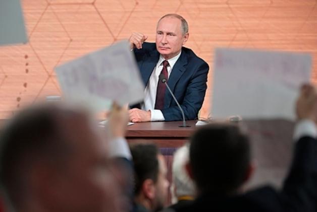 Путин исключил манипуляции в своей ежегодной пресс-конференции