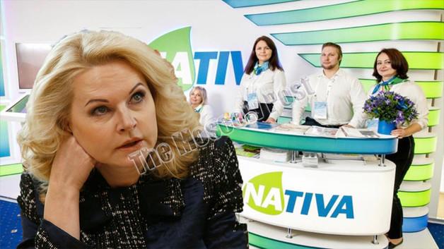 """Голикова защищает """"патентное воровство""""?"""