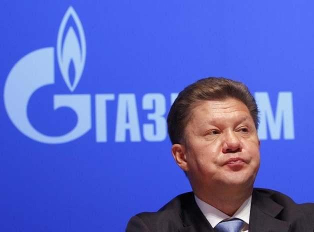 СМИ узнали, для чего украинские компании будут покупать российский газ