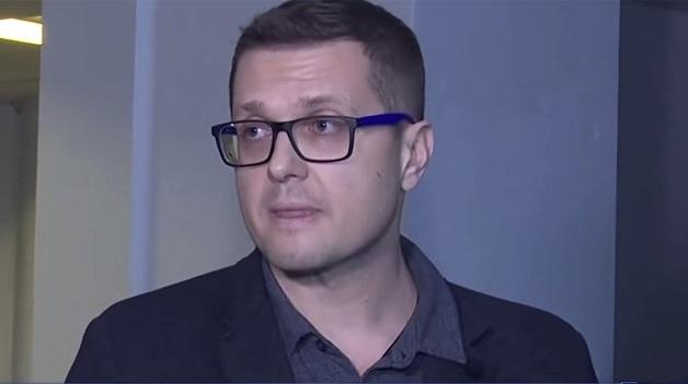 Як Баканов та Рябошапка зливають справу наркокартелю «Хімпрому»