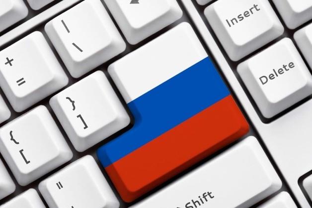 """Россия начала тестировать возможность изолировать свой интернет от мира, – """"Reuters"""""""