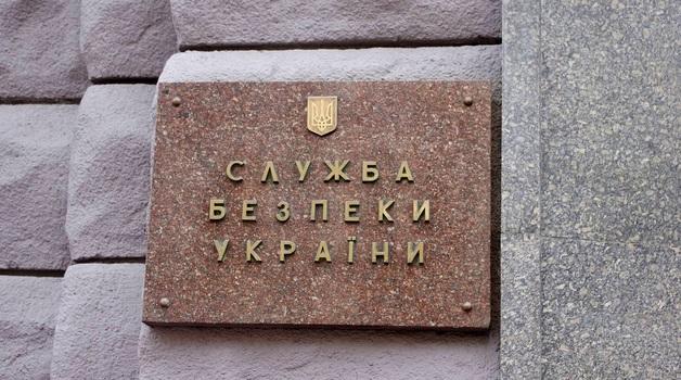 У границы с Венгрией на Закарпатье после пыток расстреляли опергруппу СБУ