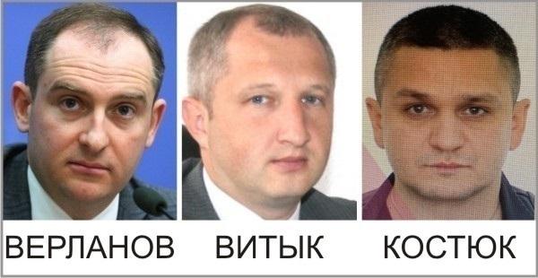 Верланов и Костюк: налоговая ОПГ осваивает миллиарды