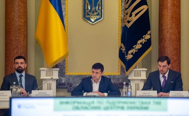 Зеленский уволил двух глав ОГА из-за отсутствия результатов их работы