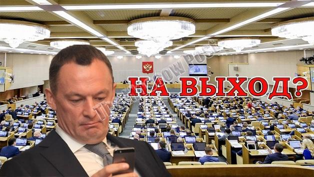 Бурнашов не ушел, но вернулся