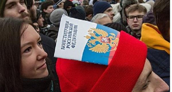 Путин назвал возможное изменение в Конституцию