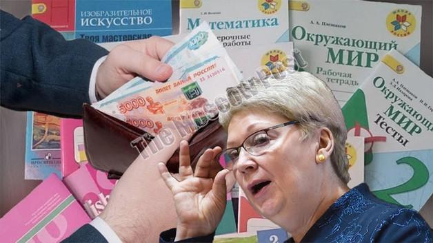 """""""Дурацкие"""" учебники Васильевой?"""