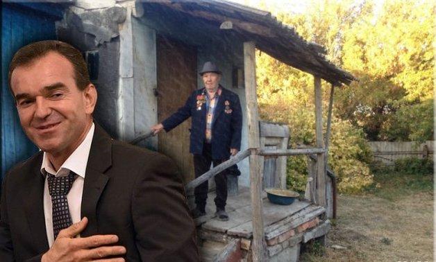 Вениамин Кондратьев, губернатор Кубани, решил сыграть в «несознанку» с Путиным