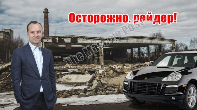 """""""Биография"""" Михаила Хабарова"""