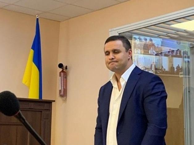 Экс-нардепу и владельцу корпорации «Укрбуд» Микитасю суд продлил меру пресечения