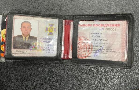 «Обновленная СБУ» Баканова попалилась в Краматорске