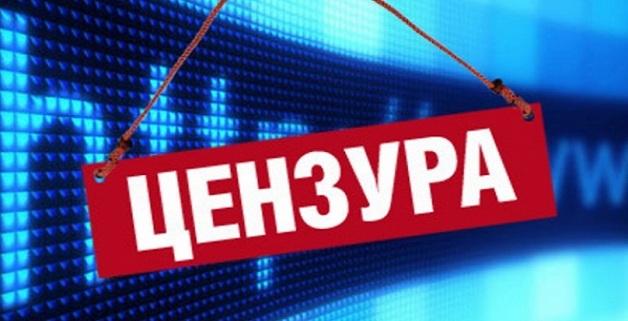 Для блокировки сайтов «слуги народа» намерены ввести ускоренные суды без участия СМИ
