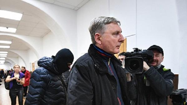 Стали известны подробности дела российского генерала с золотыми слитками