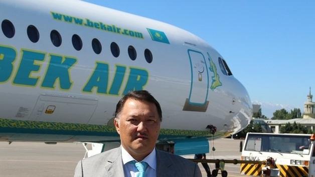Авиокомпания Жумасултанова «Bek Air» будет раздербанина