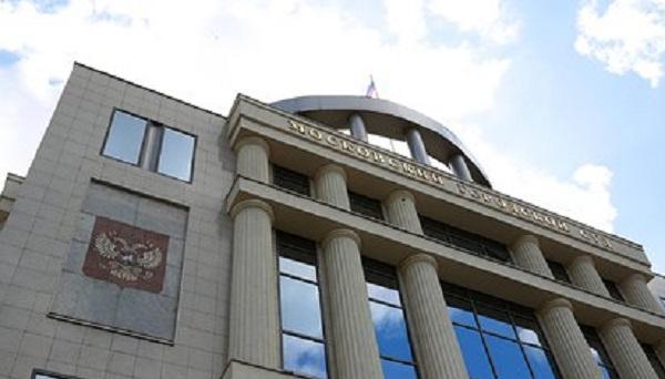 Соучастнику полковника-миллиардера Захарченко вернули имущество
