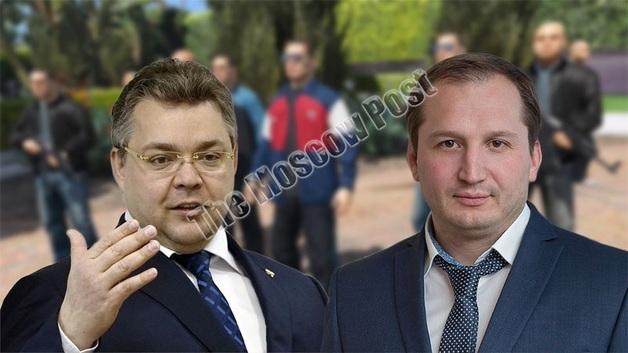"""""""Криминальная принцесса"""" губернатора Владимирова?"""