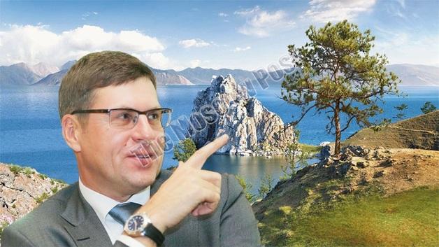 Буйнов превратит берег Байкала в промзону?