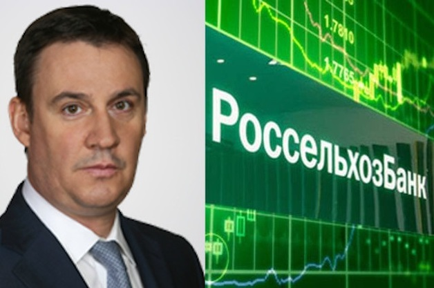 Николай Патрушев вновь нажился на государственных дотациях
