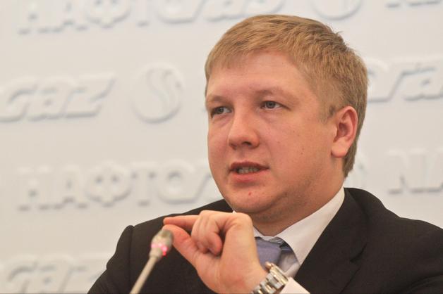 """Милованов предложил Кабмину объявить конкурс на нового главу """"Нафтогаза"""""""