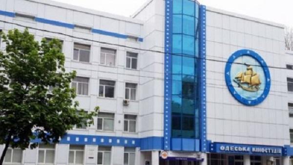 ГПУ занялась приватизацией Одесской киностудии, за которой стоят Вариш и Ткаченко