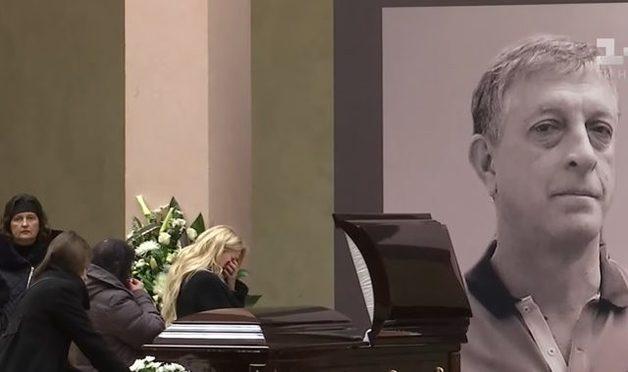 Убийство Старицкого: журналист рассказал о судьбе Кожары и его жены