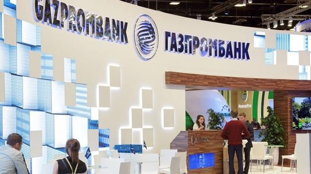 """""""Газпром"""" уходит в токены?"""