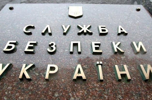 Офицера СБУ из Днепра задержали на машине с поддельными номерами кузова