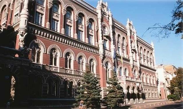"""Нацбанк продолжает в суде требовать от """"Универсалбанка"""" Тигипко штраф 14 млн за отмывание 3 млрд"""