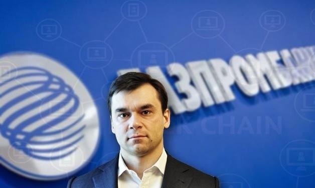 Зачем «Газпрому» «люксембургская» схема?
