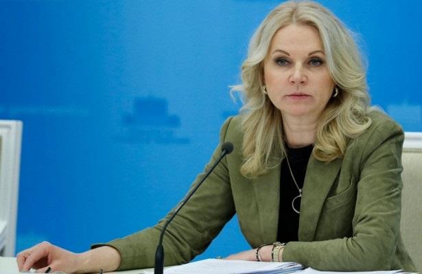 Татьяна Голикова— «Королева бюджета», онаже«мадам Арбидол»