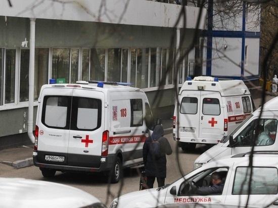 """Губернатор Подмосковья предложил отправить нарушителей самоизоляции на работу в """"скорую"""""""