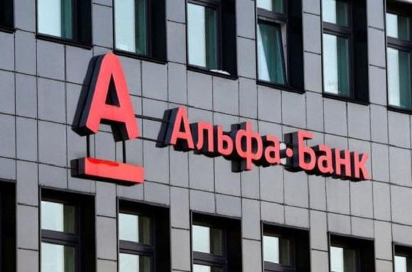 СБУ подозревает «Альфа Банк» в финансировании террористов «ДНР» и ...