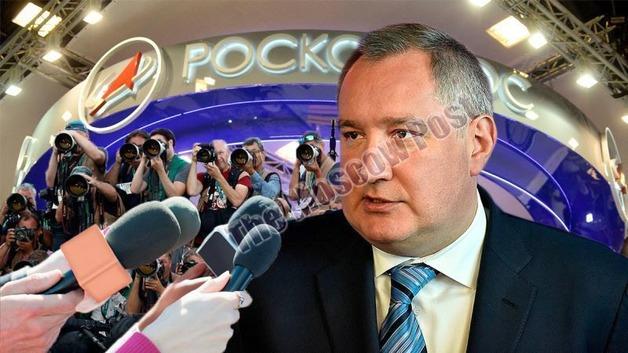 """Рогозин """"мстит"""" и """"мстя"""" его ужасна"""
