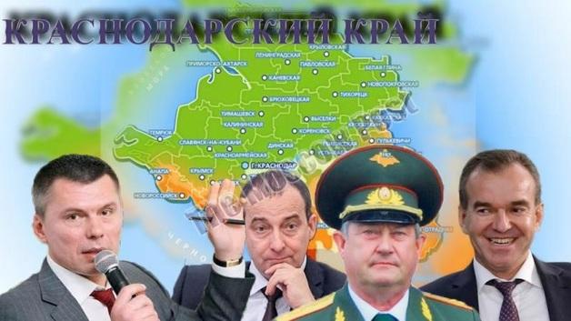 """""""Краснодар-сити"""" вышел Вениамину Кондратьеву """"полным"""" Хенкиным"""