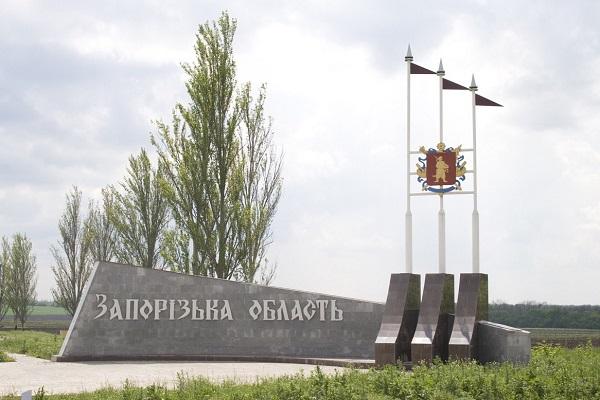 В Запорожье губернатора от Палицы поменяли на человека Миши Крячко