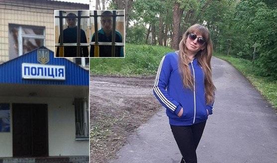 Появились подробности о жертве изнасилования копами в Кагарлыке и ее фото