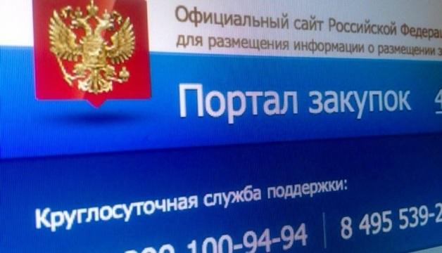 Правительство намеревается засекретить закупки «Роскосмоса», Росгвардии и ФСО