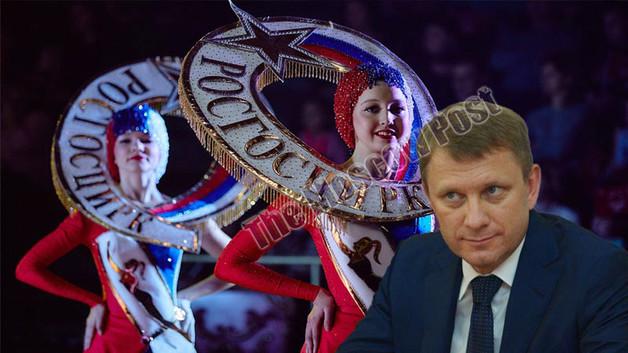 Шемякин уехал, цирк остался?