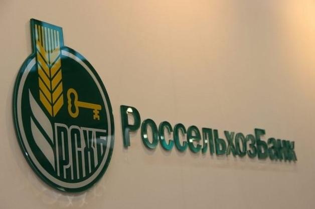 РосКолхозКасса и банкир-мошенник Борис Листов пожирают бюджетные миллиарды