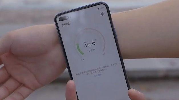 Дочерняя компания китайского гиганта выпустила измеряющий температуру смартфон