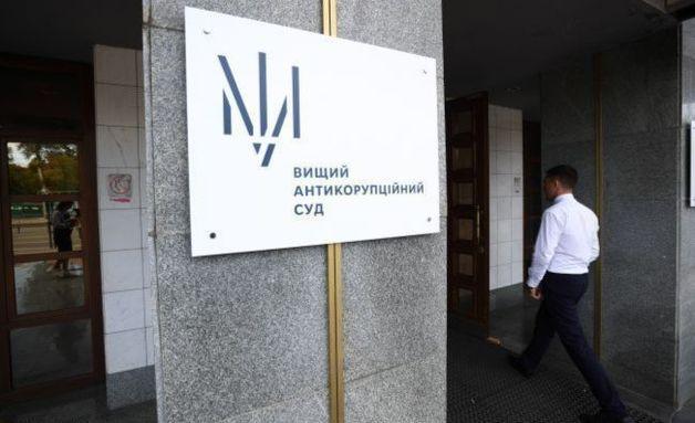 Хищение на 131 млн грн: чиновникам Одесской мэрии избрали меры пресечения