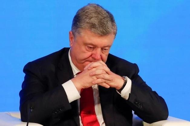 Порошенко из-за прогулов Верховной Рады остался без выплат